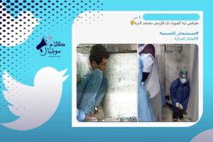 بعد عشرون عاماً.. صورة الشهيد محمد الدرة تتصدر مواقع التواصل بعد مقارنتها بصورة ممرضة الحسينية